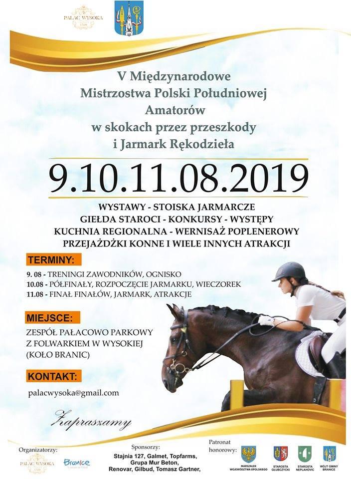 V-mistrzostwa-Wysoka-2019-plakat.jpeg