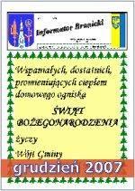 2007-12m.jpeg