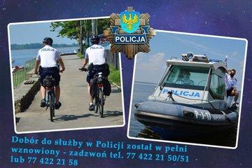 police--dobor-2020.jpeg