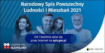NSP-2021.jpeg