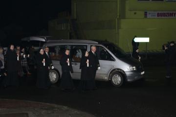 Galeria Biskup Józef Nathan po 67 latach wrócił z Opawy do Branic