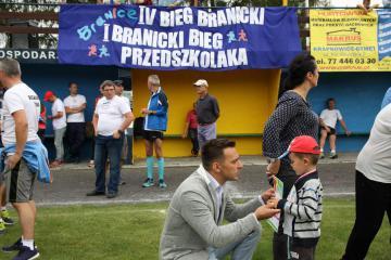 Galeria IV Bieg Branicki - 2 pażdziernika 2016r.